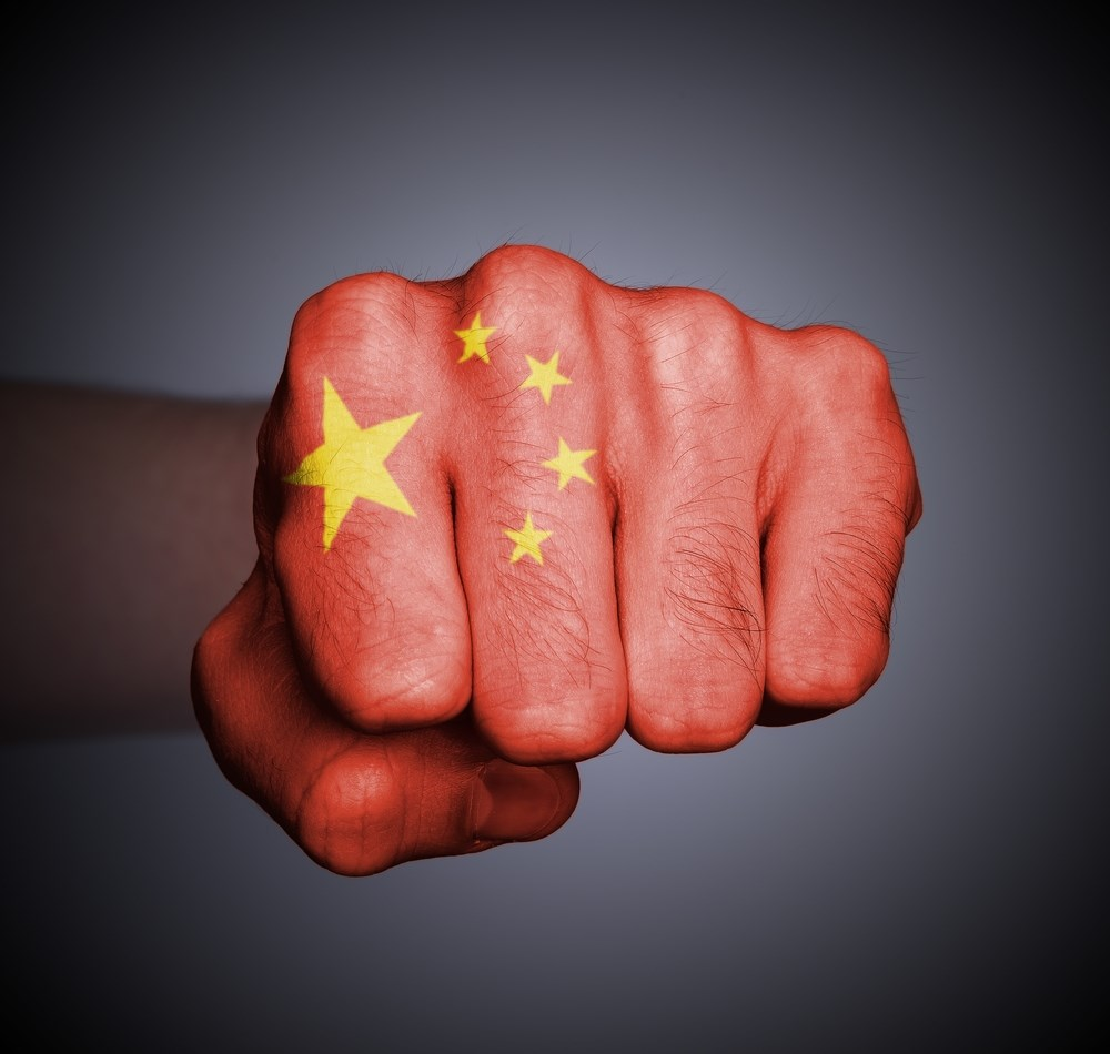 Chinese state hackers revealed - victims fail to report breaches