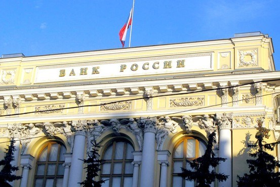 Russia's Central Bank introduces new mandatory cyber-security regulations