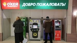 Russian banks lose 3.5 billion Rubles to hackers