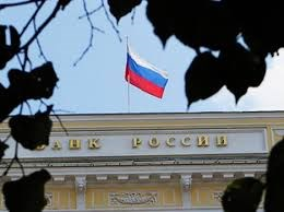 Russia strengthens banking system security standards