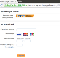 PayPal payments page targeted