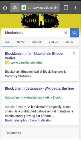 blockchain-screenie