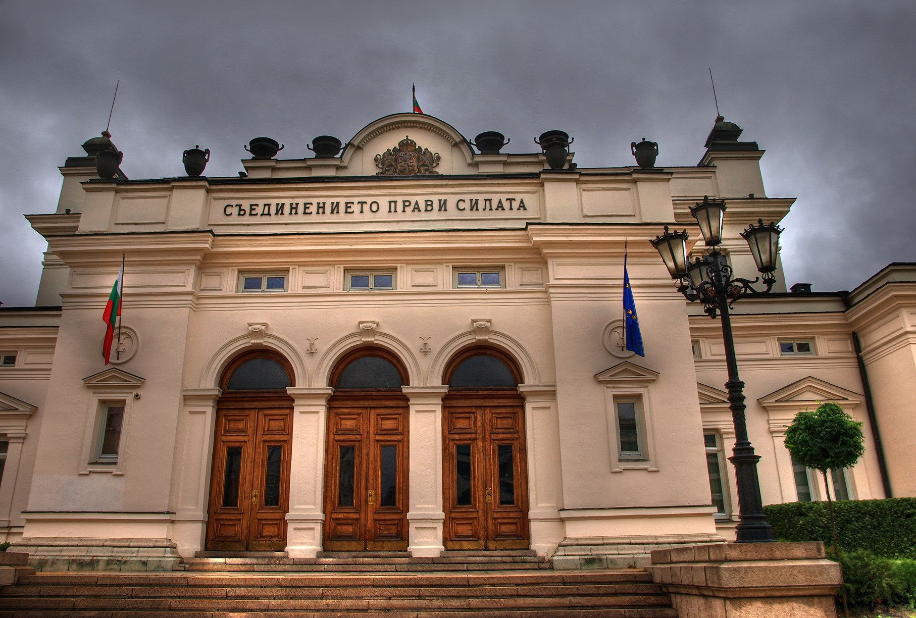 Bulgaria adopts cyber-resilience strategy